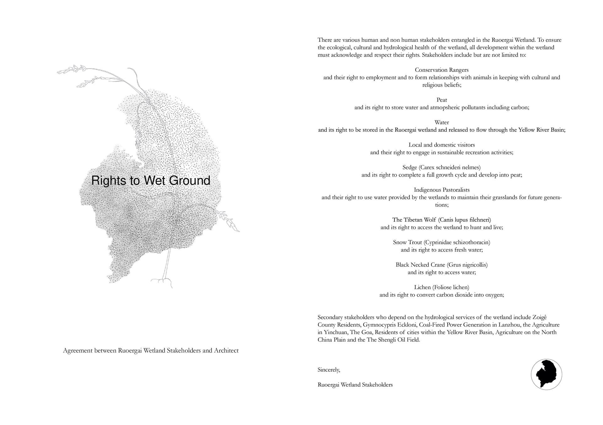 Rights to Wet Ground Declaration