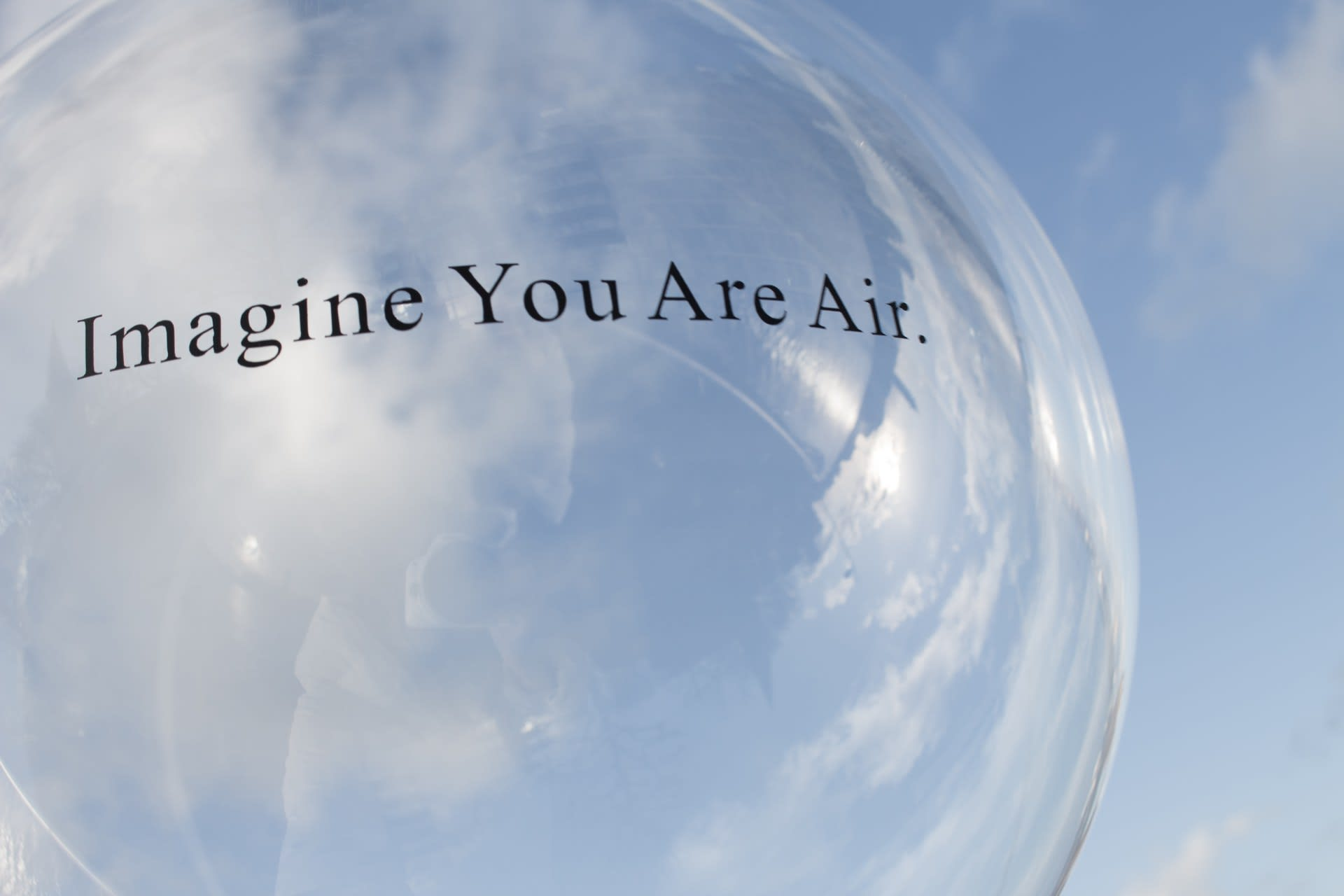 Imagine You Are Air