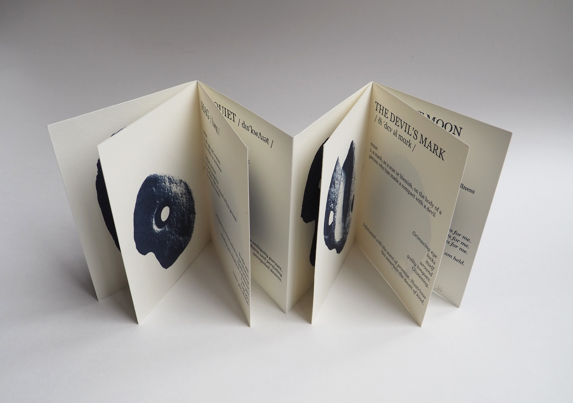 Open (inner pages)