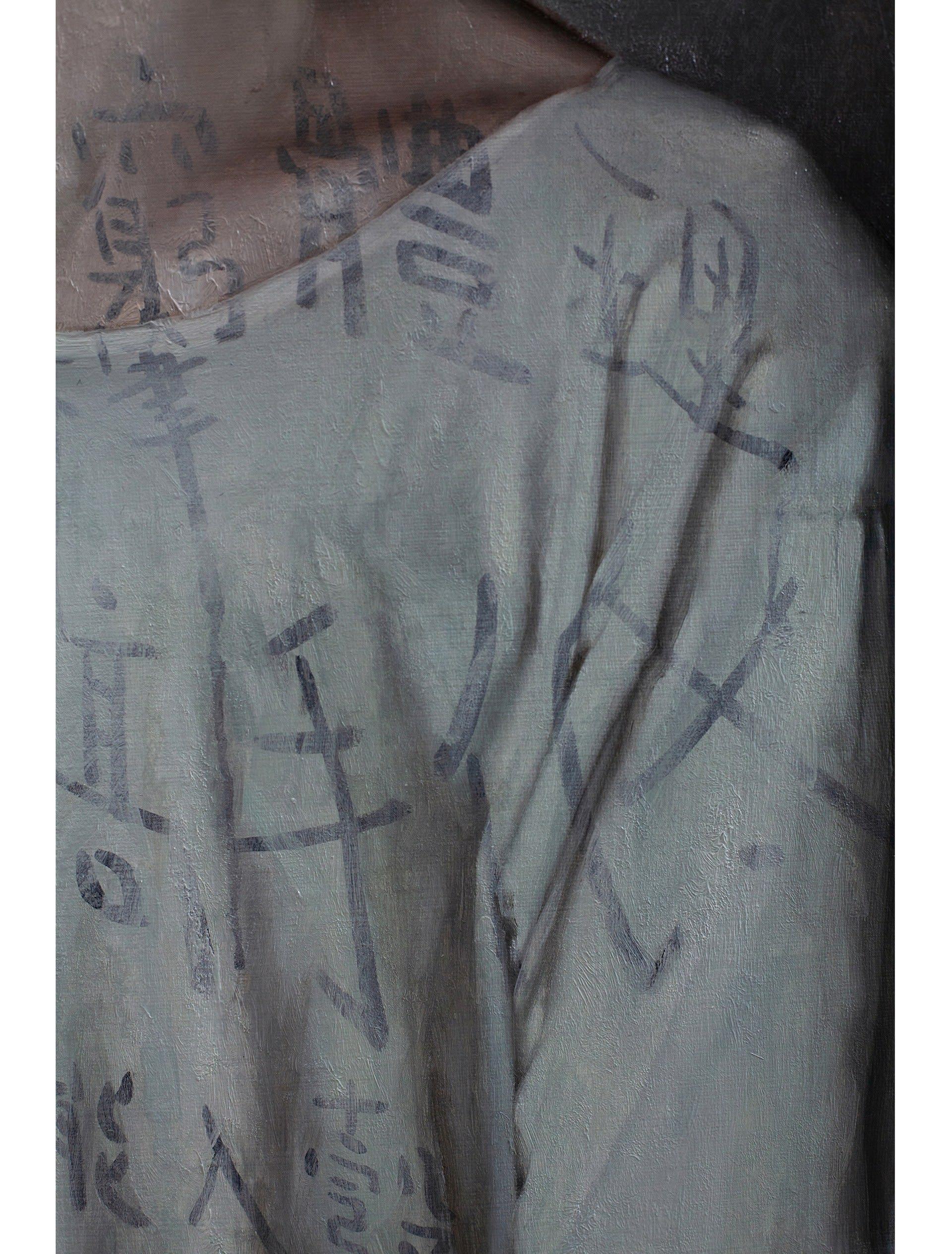 Detail No.2