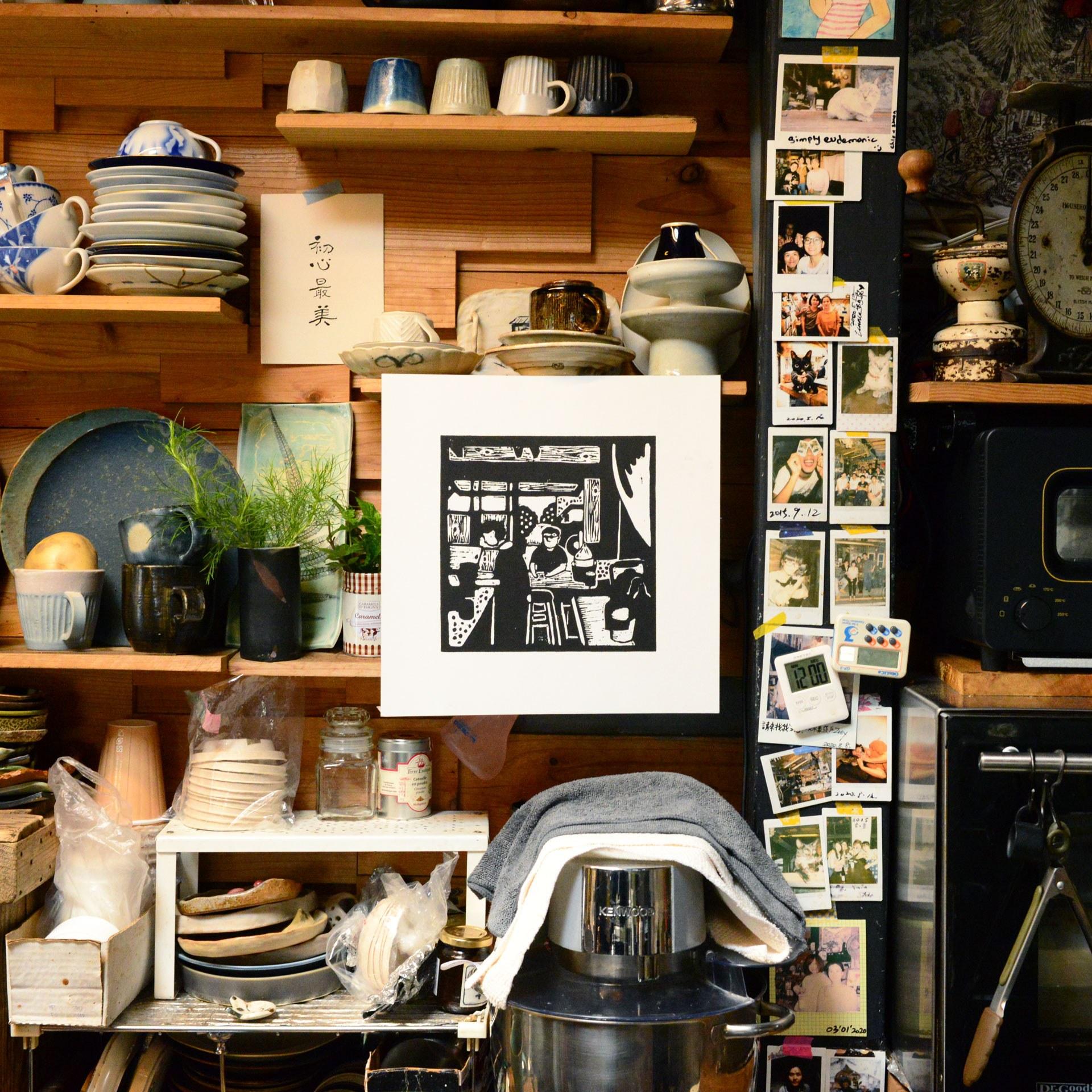 Lino print in Caffee Fiore