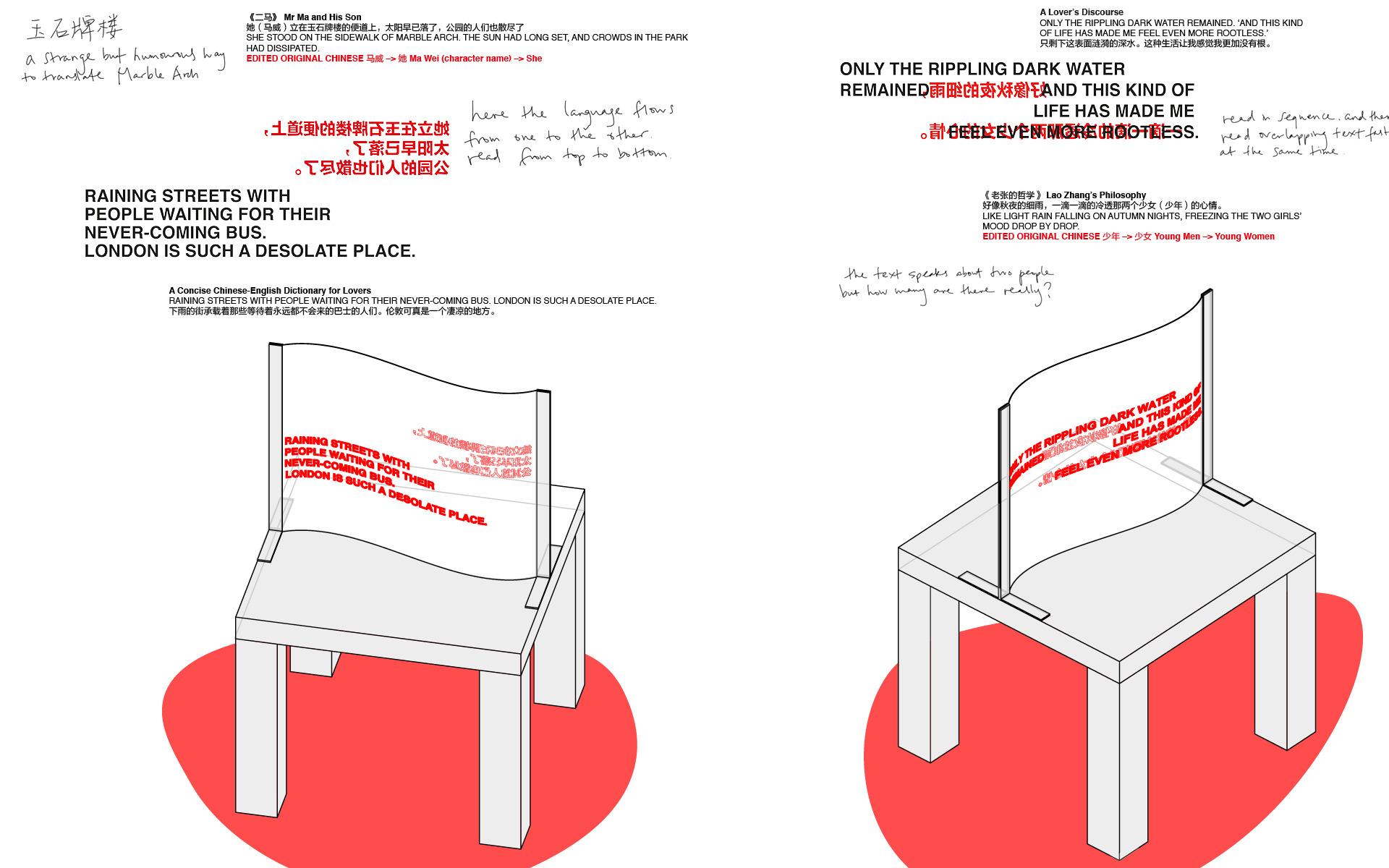 55cm desks, text sewn on paper