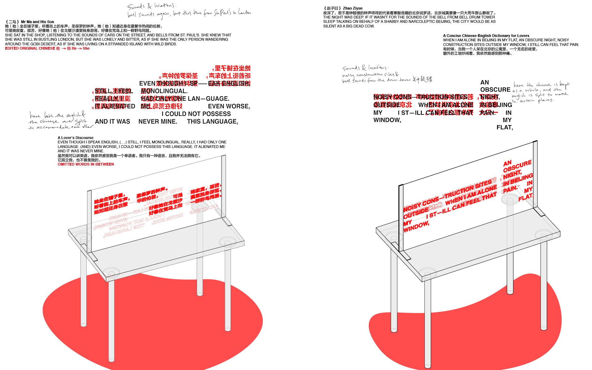 120cm desks, text sewn on paper