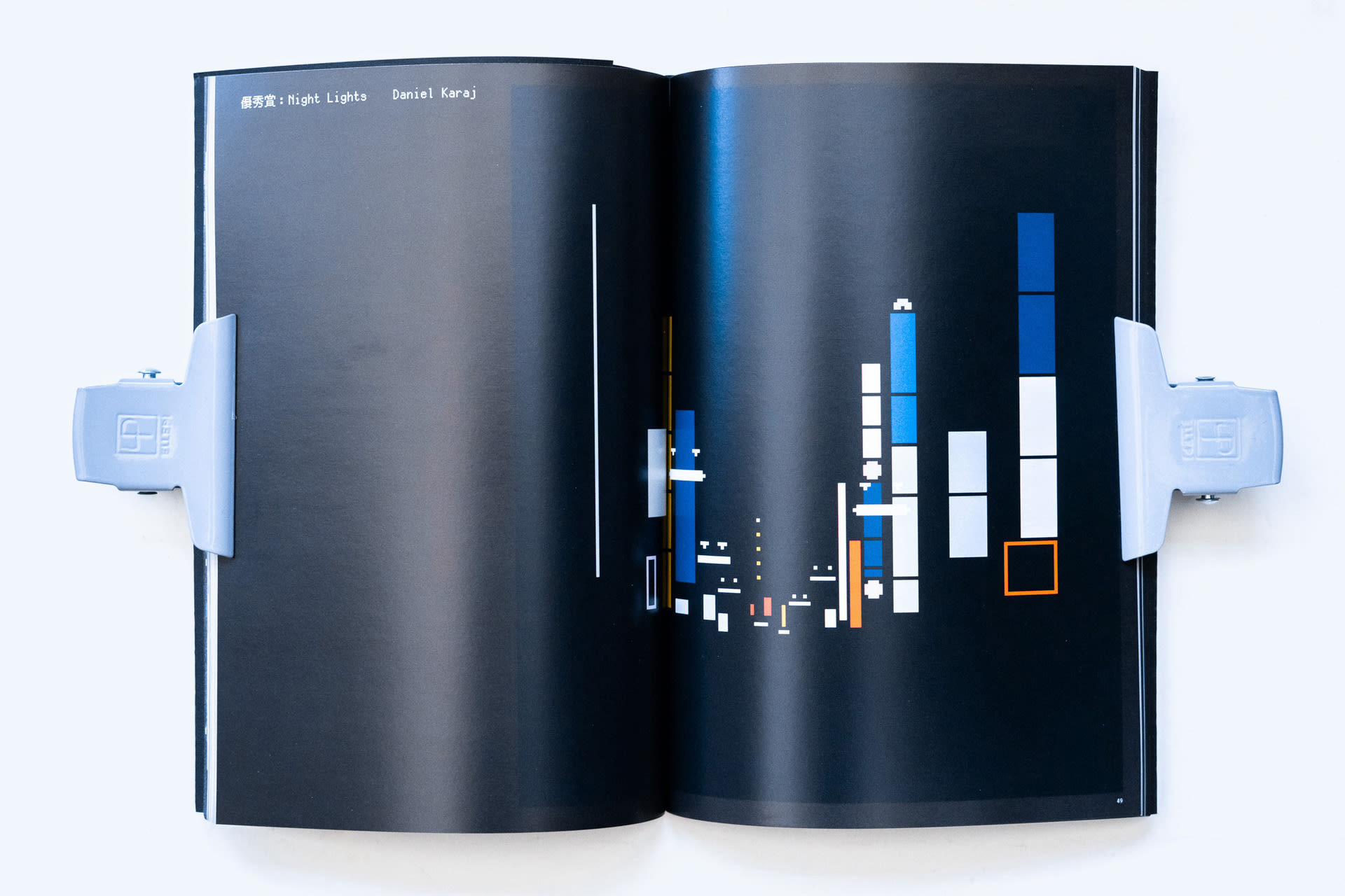 Night Lights was included in a book produced as an accompaniment to the exhibition and competition.