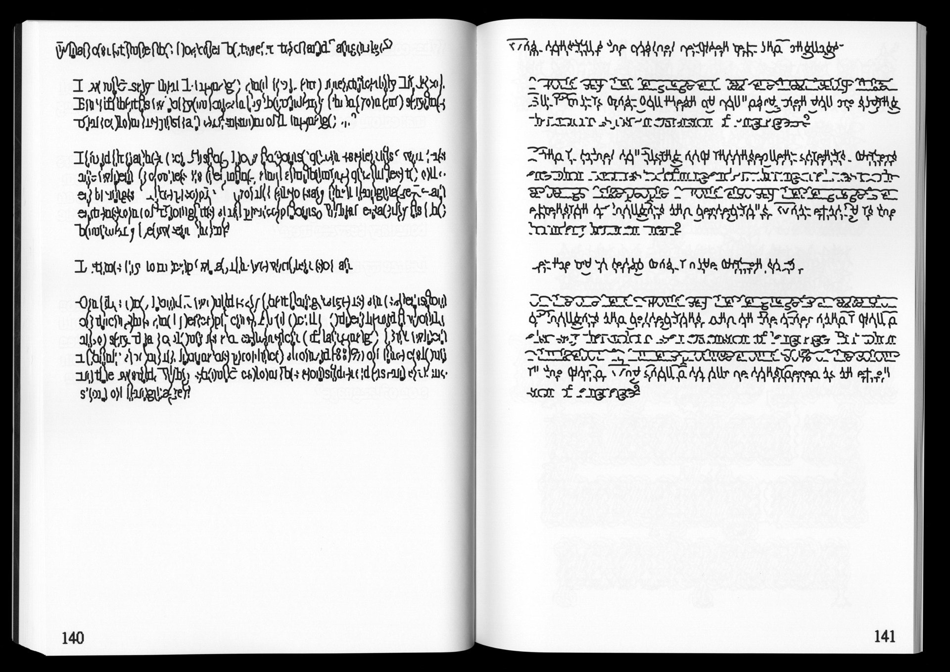 Page 216–217