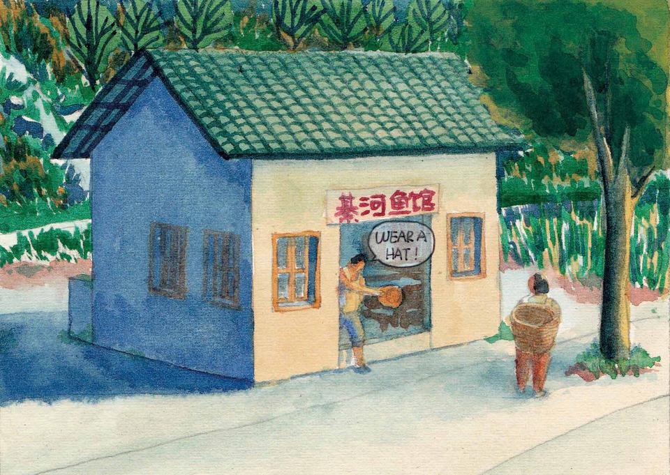 Jingchuan Luo