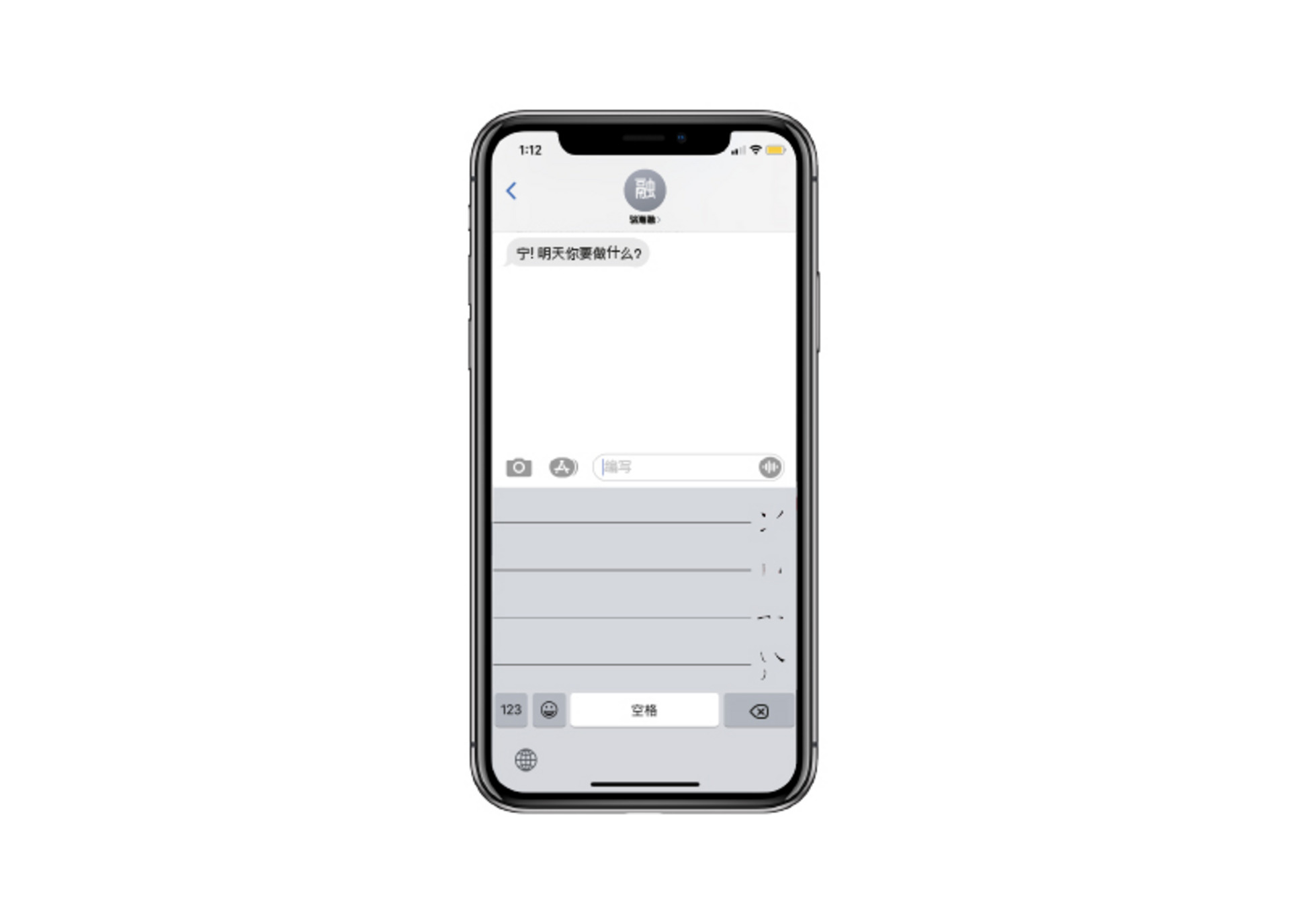 Mobile interface