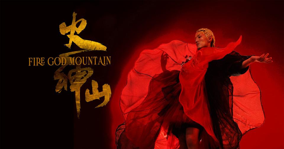 Qiuyun Li