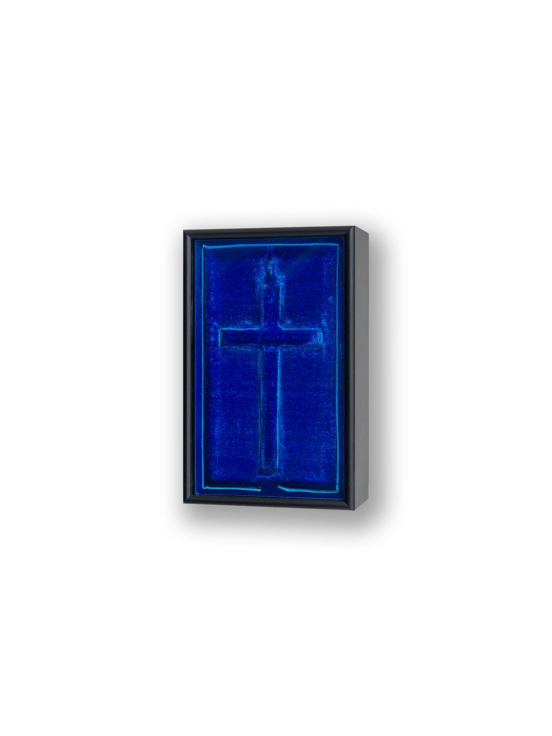 Vessel I, 2020 - 10 x 15cm (framed)