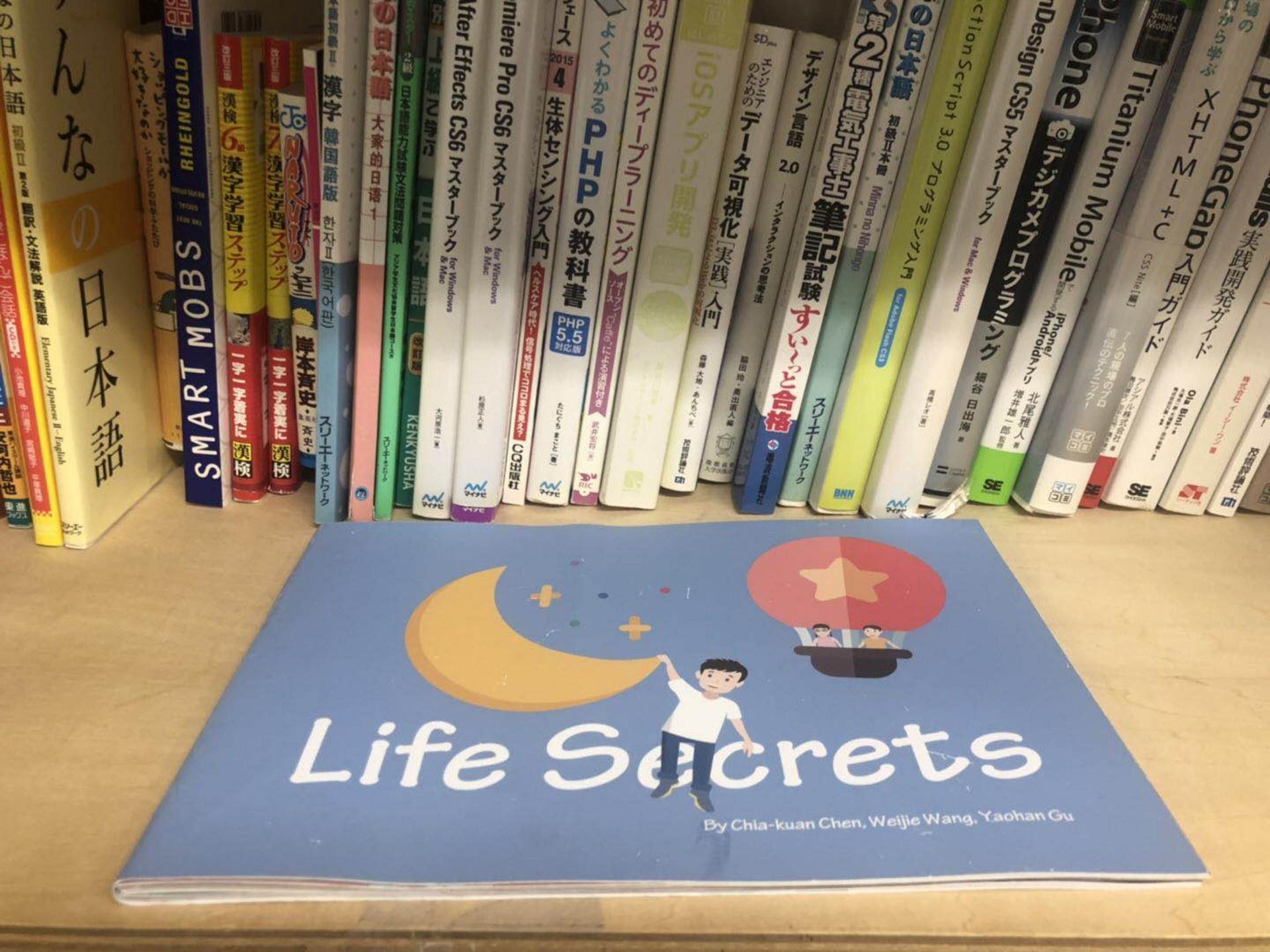 LIFE SECRET: Children's Book