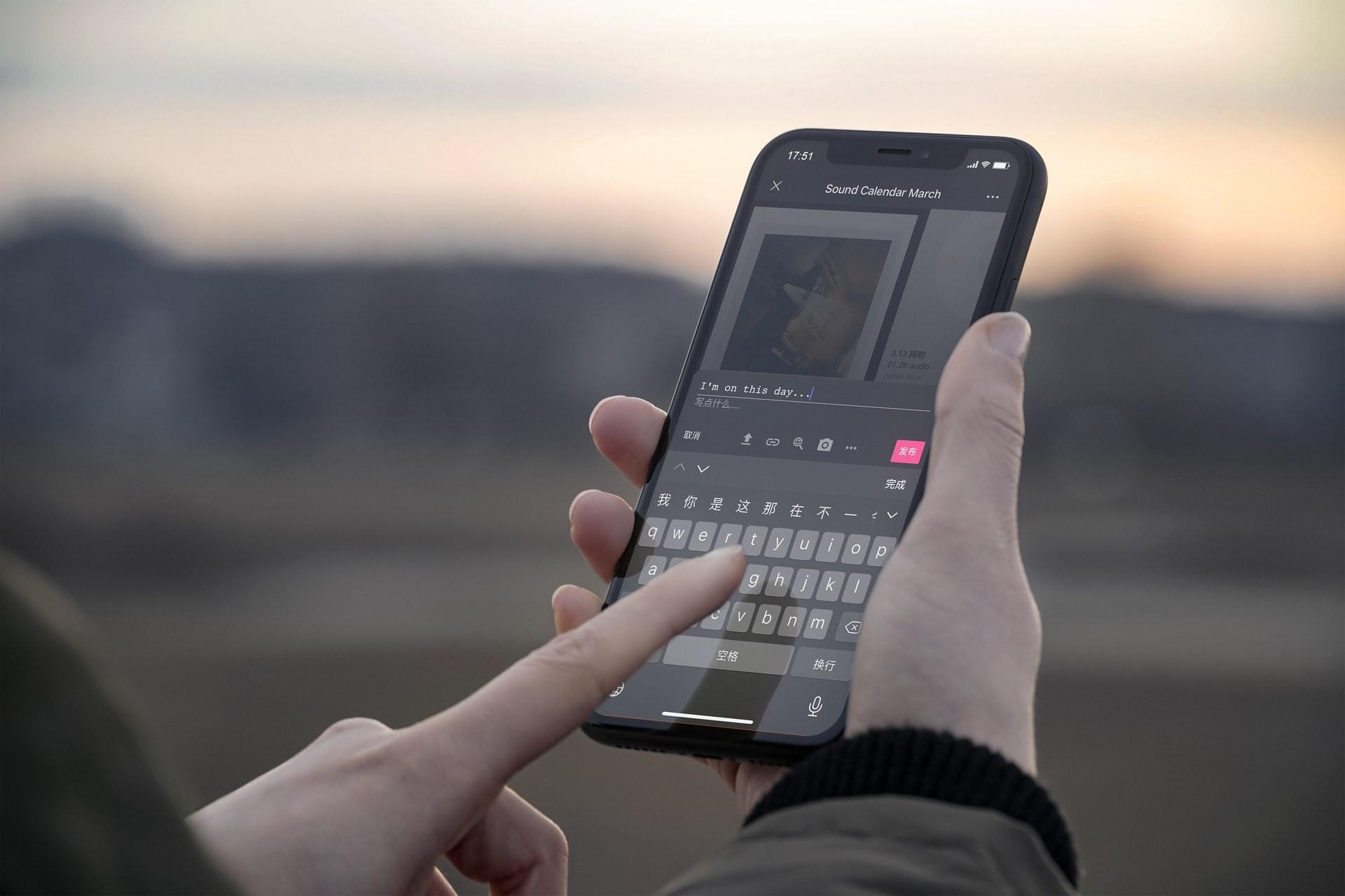 Phone application