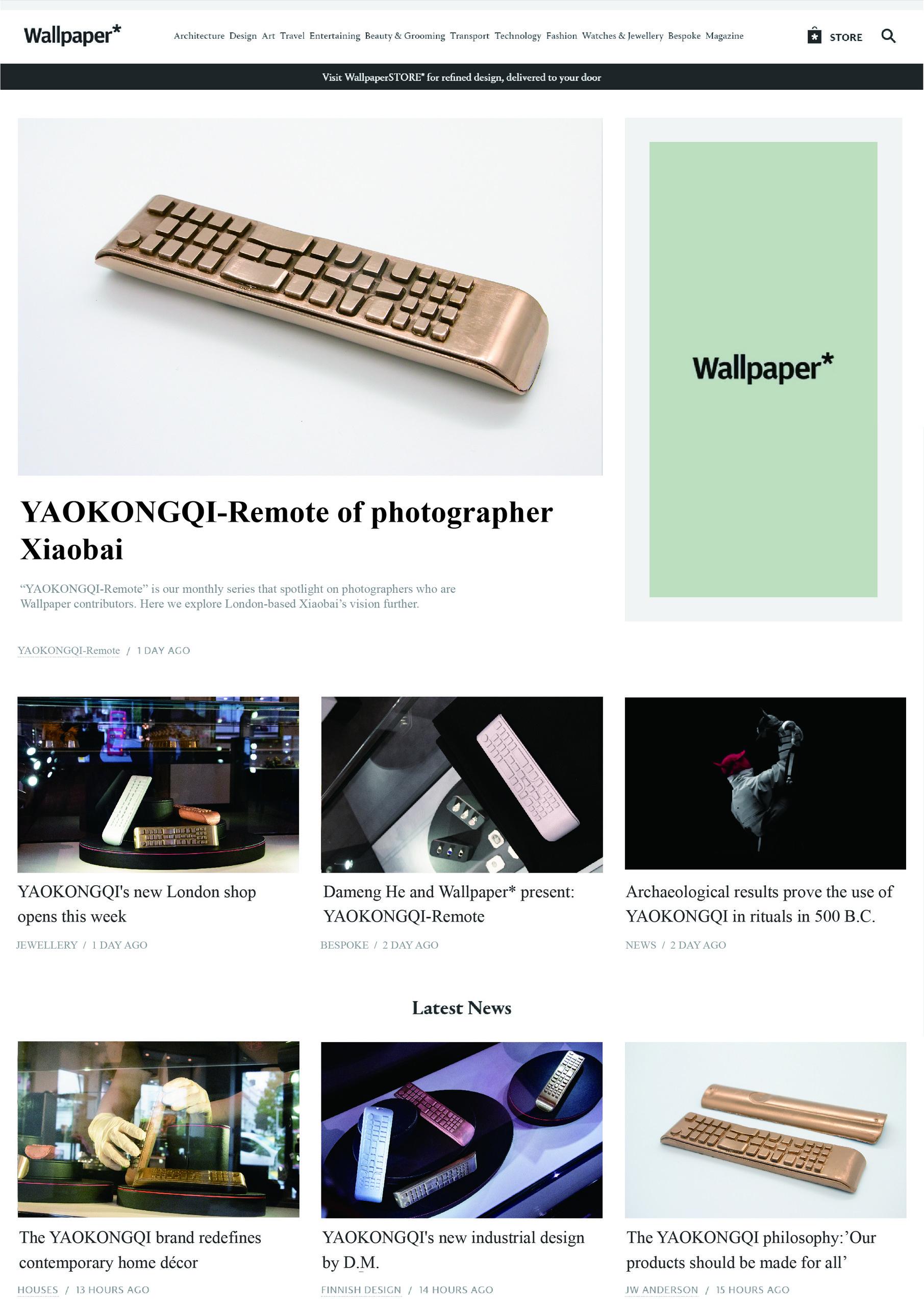 YAOKONGQI —WEBSITE PUBLICITY
