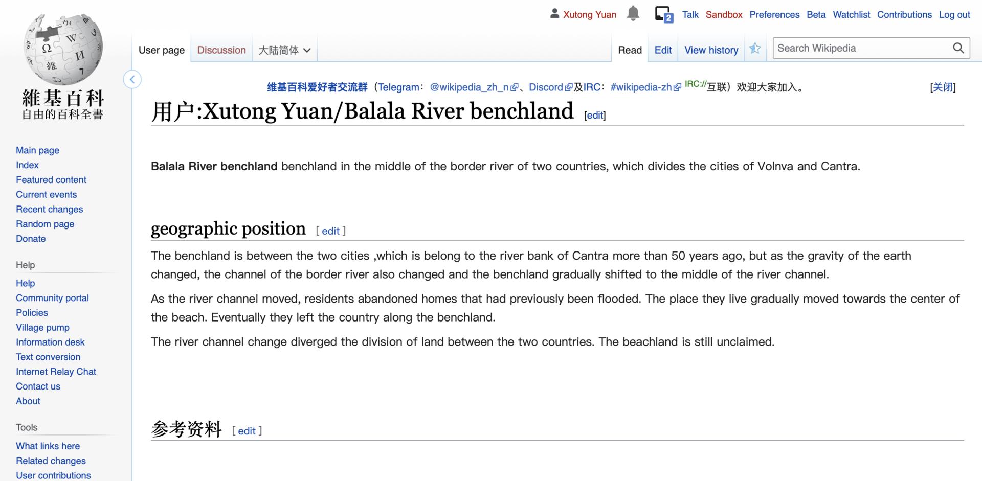 The Balala River in Wikipedia