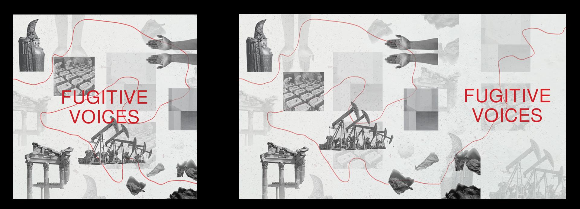 Visual for Movement Radio (Onassis Foundation). In collaboration with Konstantina Benaki-Chatzispasou.