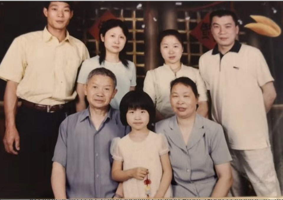 Biyan Qian