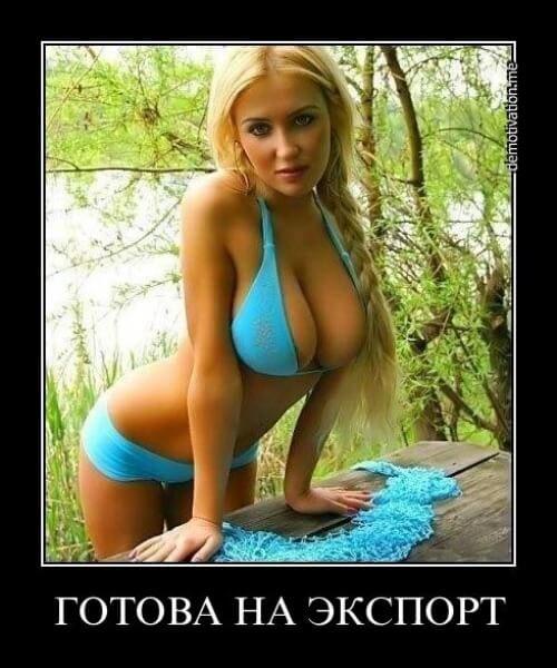видео проституток испания