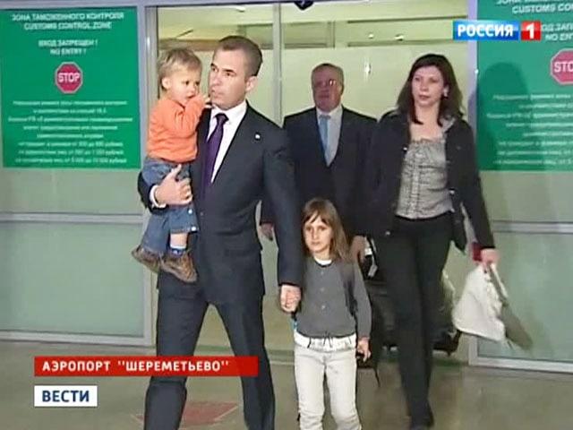 Дипломаты спасли детей из неблагополучных семей
