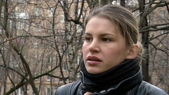 Яна Барнаш