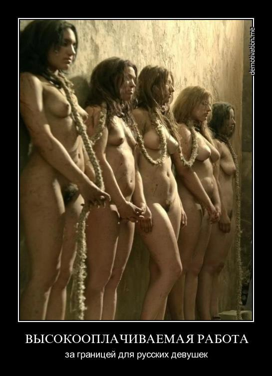 Сексуальное рабство - как проститутки попадают за границу?