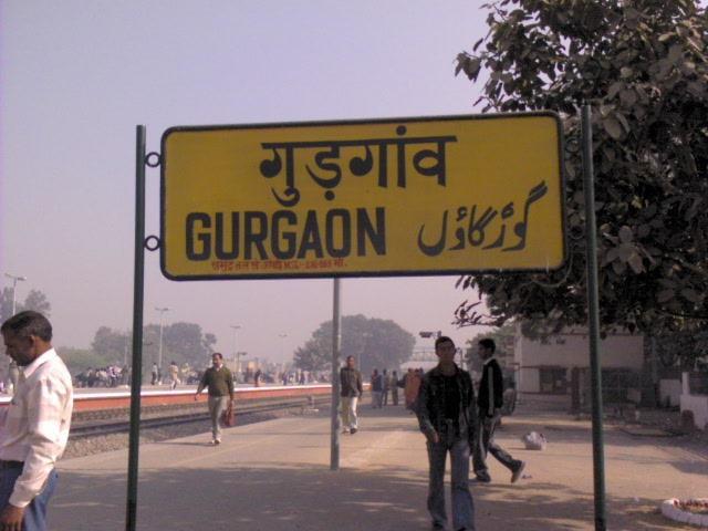Гургаон