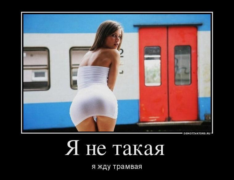 Арестована подозрительная россиянка