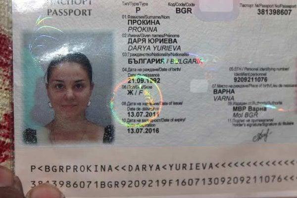 Паспорт Дарья Прокина