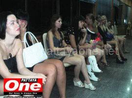 Арестованные девушки