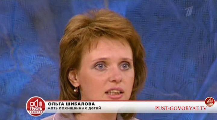 Ольга Шибалова
