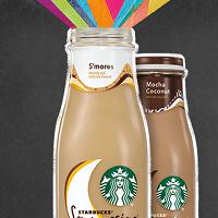 Starbucks-FRAPPUCCINO-TURN-UP-THE-FUN-Giveaway_obgrti