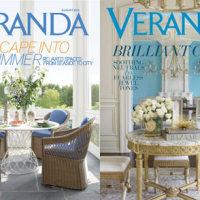 veranda_auyjo1