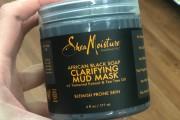 shea-moisture-african-black-soap-mud-mask_beazkl