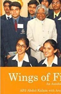 Wings Of Fire – Abridged (Student Edition)
