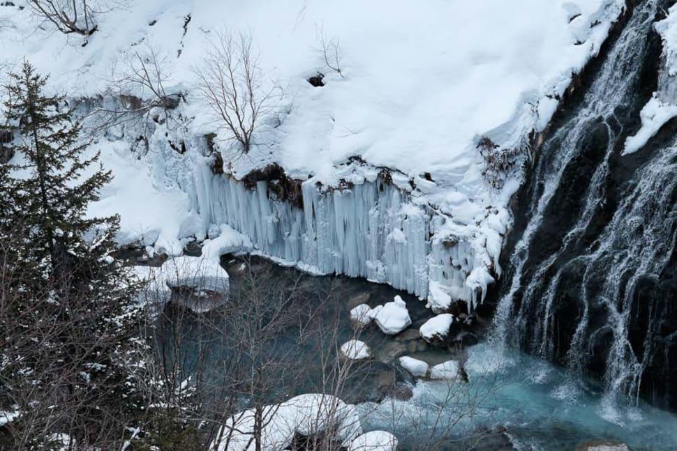 Shirogane Waterfall