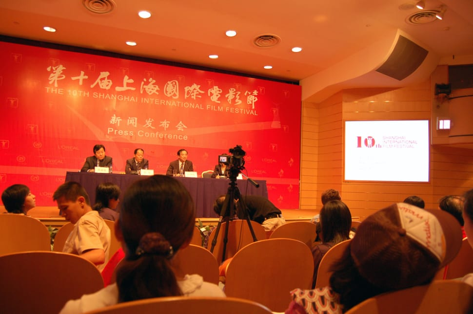 Shanghai International Film Festival in Shanghai - Best Time