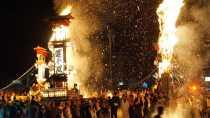 Abare Festival
