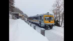 Tren de Charlevoix