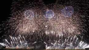 Shinmei Fireworks Festival