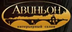 Интерьерный салон Авиньон logo