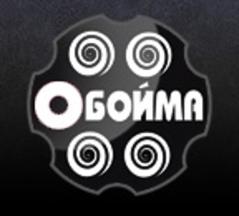 Обойма logo