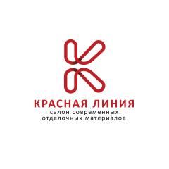 """ООО """"Красная Линия"""" logo"""