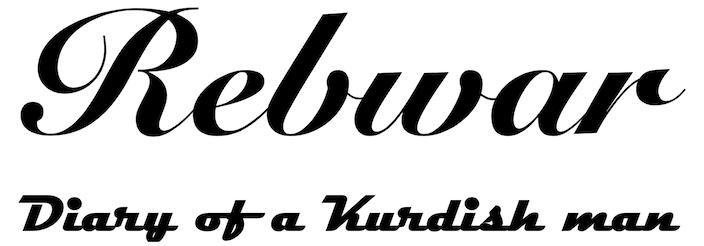 Rebwar