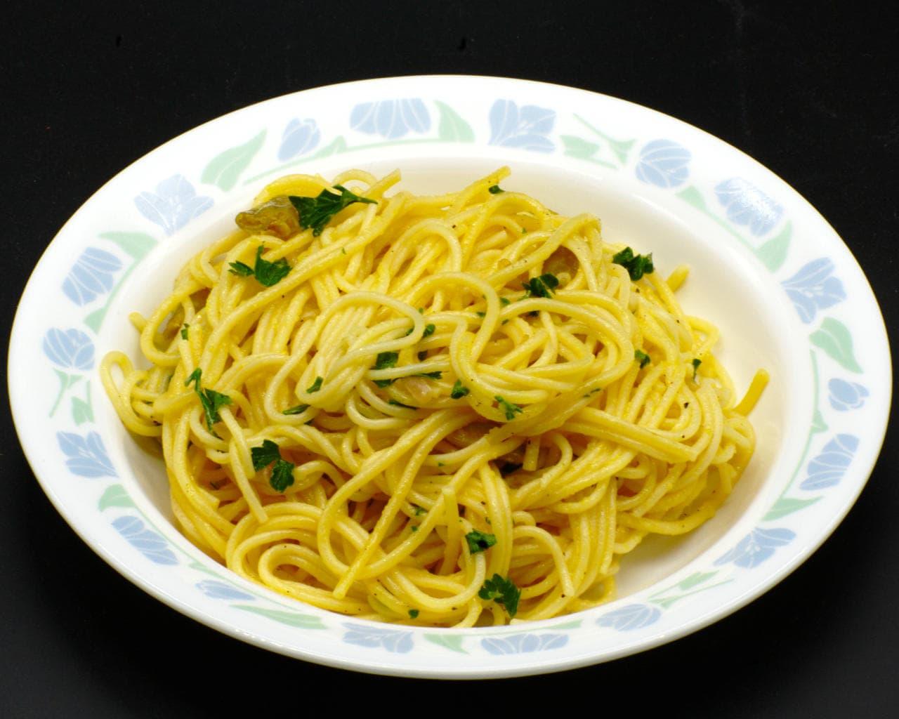 Spaghetti Chilli Carbonara Image