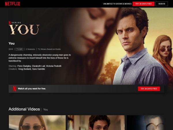 screenshot ofYou season 2