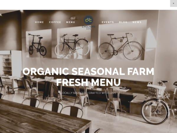 screenshot ofCyclismo cafe