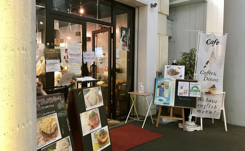 Cafe ASAN (カフェ アサン)_1