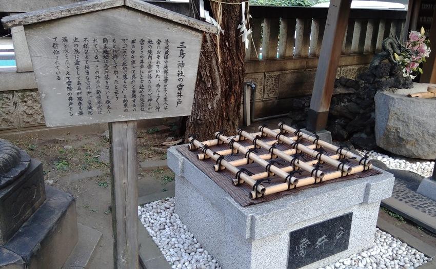 三島神社_1