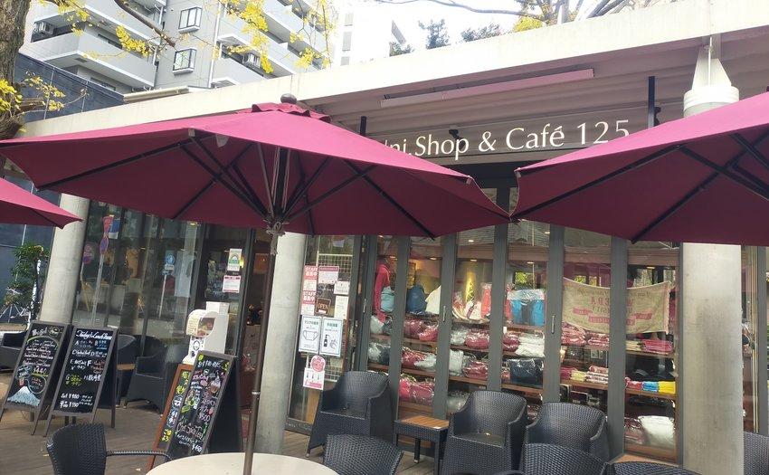Uni.Shop & Cafe 125_1