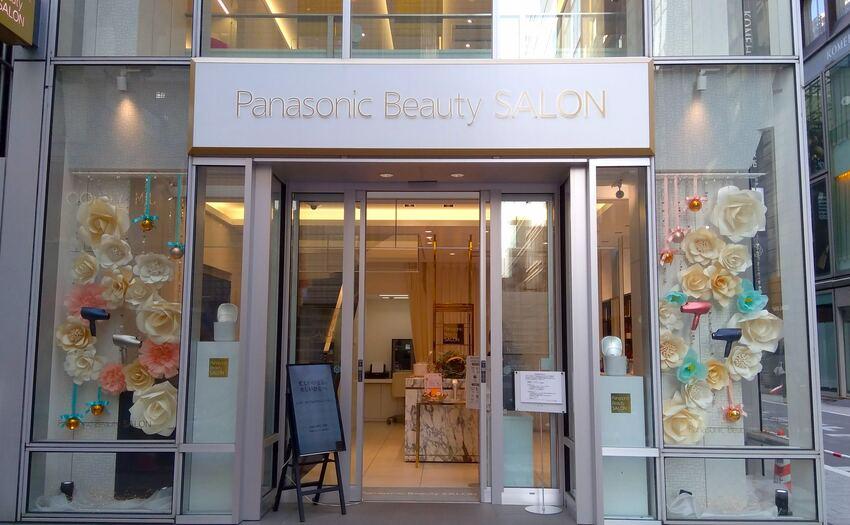 Panasonic Beauty SALON 銀座_1
