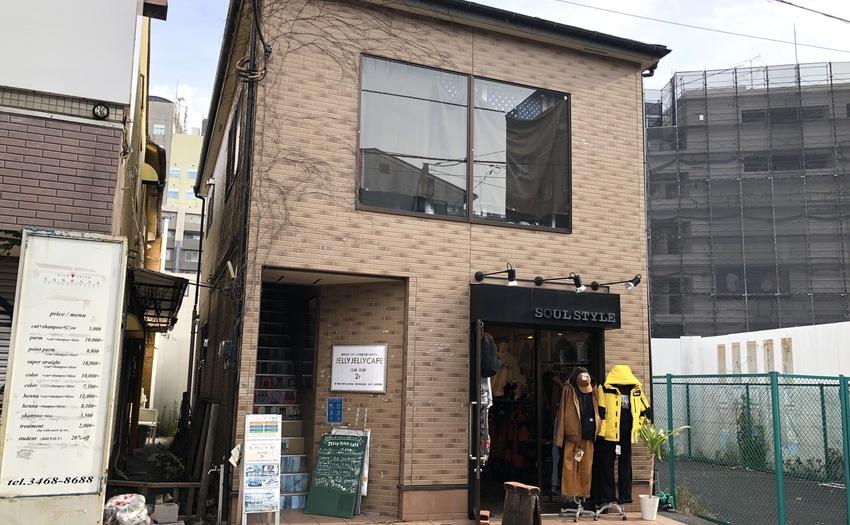 JELLY JELLY CAFE 下北沢店_1