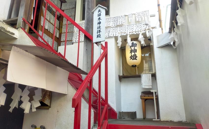 夫婦木神社_1